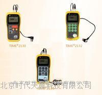 時代TIME2130/2132/2134超聲波測厚儀