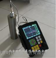 letouTCD370数字超声波探伤仪
