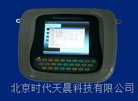 EMT490測振儀