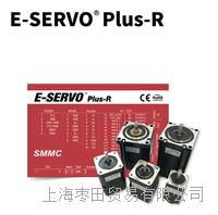 步进型伺服控制系统 Plus-R