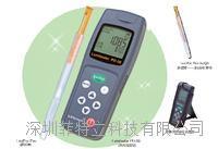 新一代洁净度荧光检测仪 PD-30
