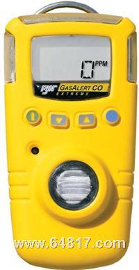 GAXT防水型單一氣體檢測儀 GAXT