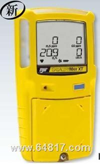 GasAlertMax XT泵吸式氣體檢測儀 XT4