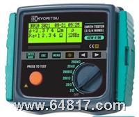 接地電阻測試儀 KEW 4106