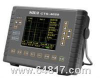 CTS-4020超聲波探傷儀 CTS-4020