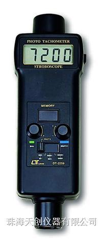 DT-2259頻閃儀轉速表 DT2259