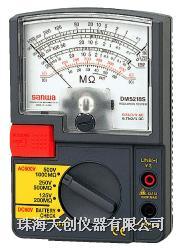 DM5218S絕緣電阻測試儀 DM5218S