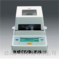 MA35紅外水份測定儀 MA35