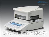 IR-60水份測定儀 IR-60