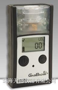 GasBadge EX(GB90)可燃氣體檢測儀 GB90