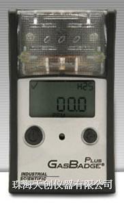 GasBadge Plus氣體檢測儀 GB PLUS
