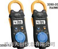 日置3280-20鉗式電流表 3280-20