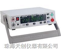 HIOKI3154 絕緣電阻測試儀 3154