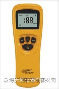 AR8700A一氧化碳檢測儀 AR8700A
