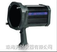 蘭寶PH135紫外線燈 PH135