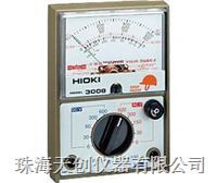HIOKI 3008模擬*表 3008