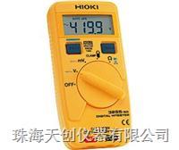HIOKI3255-50數字萬用表 3255-50