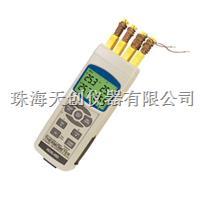 4通道便攜式溫度計數據記錄器 RDXL4SD