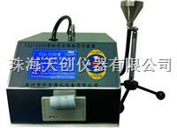 供應臺式華宇CLJ-3350內置打印機塵埃粒子計數器 CLJ-3350