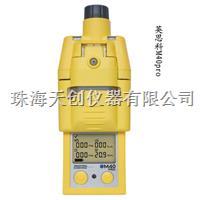手持式四合一氣體檢測儀 M40Pro