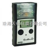 英思科GB90便攜式催化燃燒原理可燃氣體檢測儀報警儀 GB90