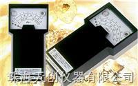 供應進口理音VT-03F(低粘度)粘度計 VT-03F