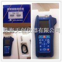 供應日本理音VA-12精密振動分析儀 VA-12