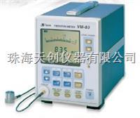 數字測振儀 VM-83