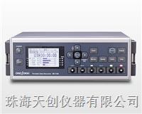 聲學振動測量儀 DR-7100
