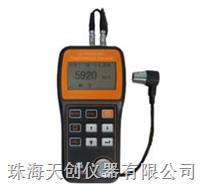 北京時代穿透型TIME2136超聲波測厚儀 TIME2136