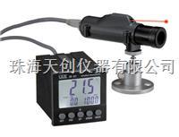 *供應IR-91在線式紅外線測溫儀 IR-91