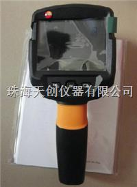 testo 870 basic手持式紅外熱像儀 testo 870 basic