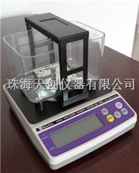 供應QL-120Z精密數顯巖石比重測試儀現貨銷售 QL-120Z