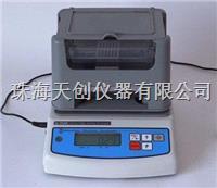 供應速測型QL-600F炭素密度測試儀臺灣瑪芝哈克密度計 QL-600F