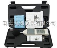 供應手持式AZ8921臺灣衡欣數顯噪音計 AZ8921