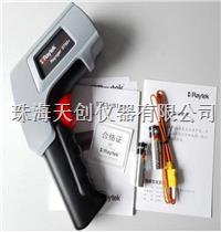 原裝進口ST60+帶K型熱電偶探頭紅外測溫儀 ST60+