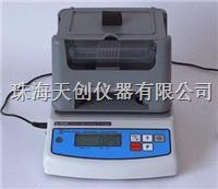 供應300g稱重量程QL-300ER橡膠片質量、體積變化率測試儀 QL-300ER