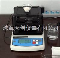 QL-300C有孔隙陶材料密度測試進口儀密度天平 QL-300C
