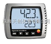 供應testo 608-H1壁掛式倉庫溫濕度計 testo 608-H1