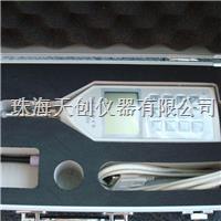 噪音計噪聲頻譜分析儀 HS5671A