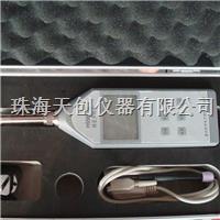 供應HS5661系列噪音計 HS5661