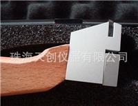 德國BYK DIN/ISO標準百格刀 5125、5126