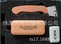 德國BYK DIN/ISO標準百格刀