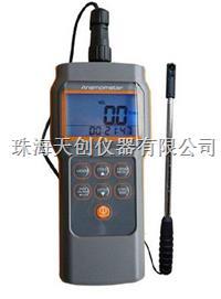 臺灣衡欣AZ8905多功能管道風速風量測試儀 AZ8905
