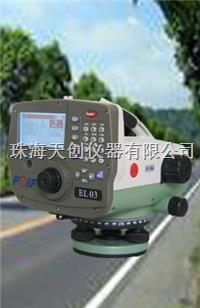 供應蘇州一光型號EL03一等**度數字水準儀 EL03