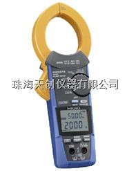 日置現貨銷售CM4373 交直流兩用鉗形電流表 CM4373