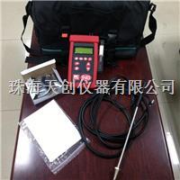 英國凱恩原裝進口手持式KM940多功能煙氣分析儀 KM940