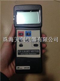 紫外輻照計強度計 UVC-254