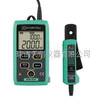 共立小直徑徑導體KEW2510鉗形電流表 KEW2510