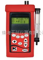 英國凱恩KM945手持式煙氣分析儀 KM945